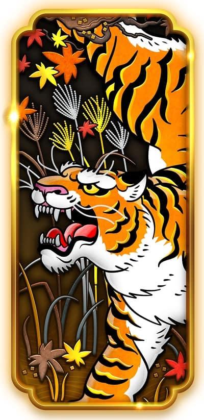Tiger Rush laajentunut wild