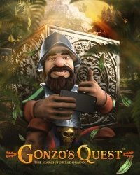 Gonzo's Quest ilmaiskierrokset