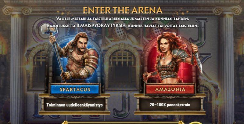 Game of Gladiators, Enter the Arena bonus